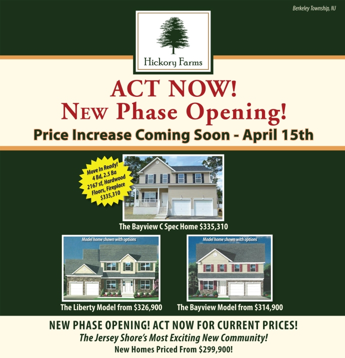 ACT NOW! PRICE INCREASE COMING!